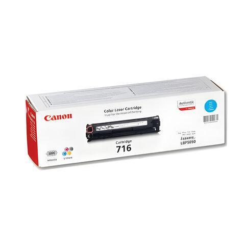 Картридж лазерный CANON (716С) LBP-5050, голубой, оригинальный, ресурс 1500 стр.