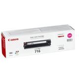 �������� �������� CANON (716�) LBP-5050, ���������, ������������, ������ 1500 ���.