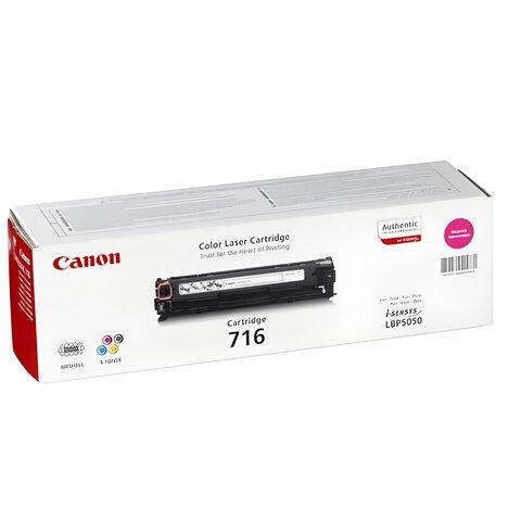 Картридж лазерный CANON (716М) LBP-5050, пурпурный, оригинальный, ресурс 1500 стр.