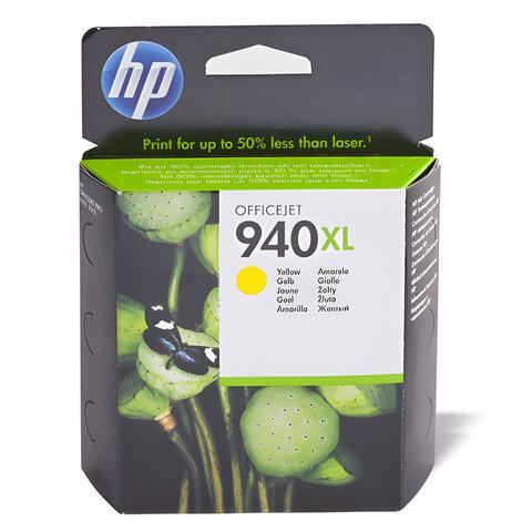 Картридж струйный HP (C4909AE) Officejet pro 8000/8500, №940, желтый, оригинальный, ресурс 1400 стр.