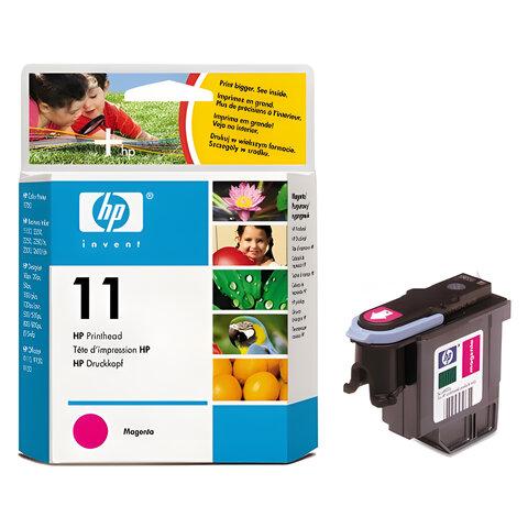 Головка печатающая для плоттера HP (C4812A) Designjet 510/<wbr/>CC800PS/ 800/<wbr/>500 и др., №11, пурпурная