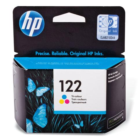 Картридж струйный HP (CH562HE) DeskJet 1050/2050/2050s, №122, цветной, ориг, ресурс 100 стр.