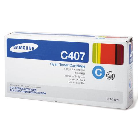 Картридж лазерный SAMSUNG (CLT-C407S) CLP-320/325/N, CLX-3185/N/FN и др., оригинальный, голубой