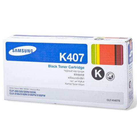 Картридж лазерный SAMSUNG (CLT-K407S) CLP-320/325/N, CLX-3185/N/FN и другие, оригинальный, черный, ресурс 1500 стр.