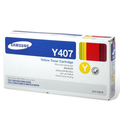 Картридж лазерный SAMSUNG (CLT-Y407S) CLP-320/325/N, CLX-3185/N/FN и др., оригинальный, желтый