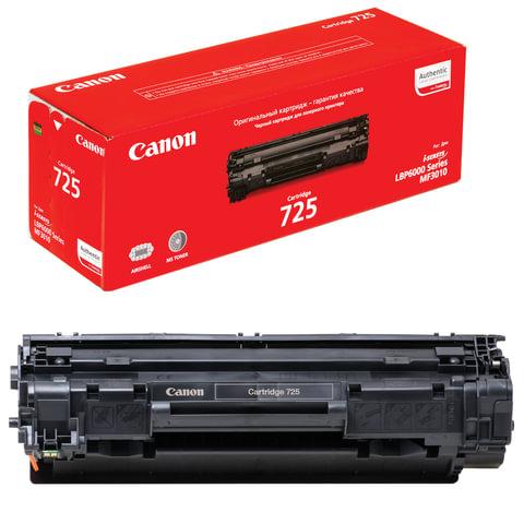 Картридж лазерный CANON (725) LBP6000/<wbr/>LBP6020/<wbr/>LBP6020B, оригинальный, ресурс 1600 стр.