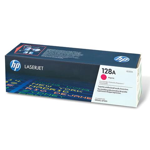 Картридж лазерный HP (CE323A) LaserJet CM1415FN/<wbr/>FNW/<wbr/>CP1525N/<wbr/>NW, пурпурный, оригинальный, ресурс 1300 стр.