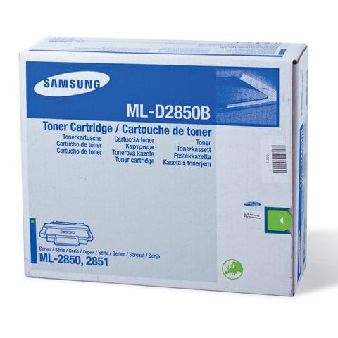 Картридж лазерный SAMSUNG (ML-D2850B) ML-2850D/<wbr/>2851ND, оригинальный, ресурс 5000 стр.