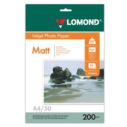 Фотобумага LOMOND для струйной печати, А4, 200 г/<wbr/>м<sup>2</sup>, 50 л., двухсторонняя, матовая, 0102033