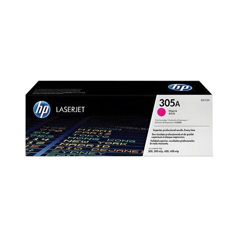 Картридж лазерный HP (CE413A) LaserJet Pro M351/<wbr/>M451, пурпурный, ориг., ресурс 2600 стр.