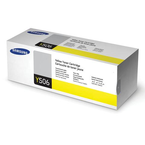Картридж лазерный SAMSUNG (CLT-Y506S) CLP-680/<wbr/>CLX-6260, оригинальный, желтый, ресурс 1500 стр.