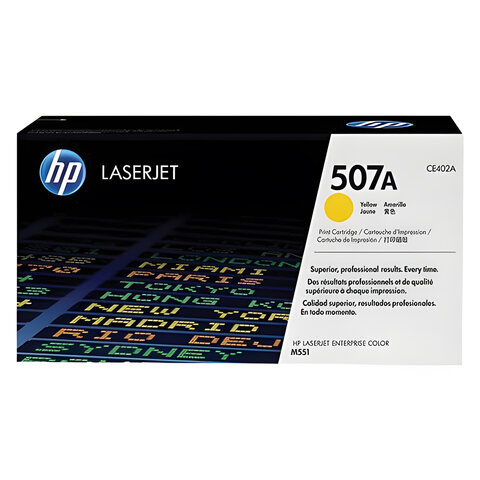 Картридж лазерный HP (CE402A) LaserJet Pro M570dn/<wbr/>M570dw, №507A, желтый, ориг., ресурс 6000 стр.