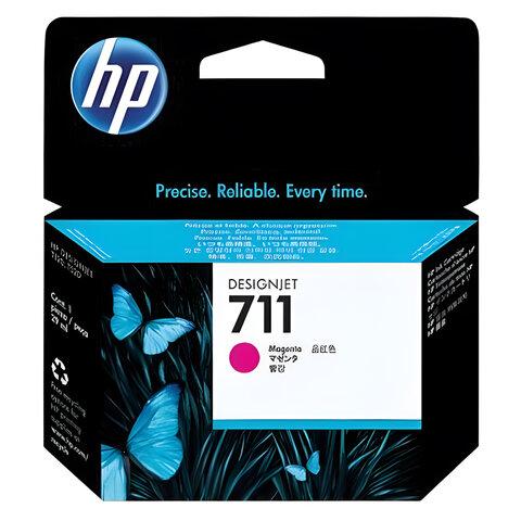Картридж струйный для плоттера HP (CZ131A) DesignJet T120/<wbr/>T520, №711, пурпурный, оригинальный