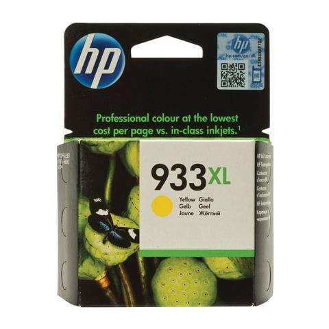 Картридж струйный HP (CN056AE) OfficeJet 6100/<wbr/>6600/<wbr/>6700 №933XL, желтый, оригинальный