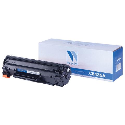 Картридж лазерный HP (CB436A) LaserJet P1505/M1120/M1522 №36А, ресурс 2000 страниц, NV PRINT, СОВМЕСТИМЫЙ