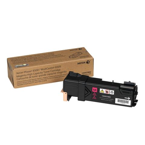 Картридж лазерный XEROX (106R01602) Phaser 6500/<wbr/>WC6505, пурпурный, оригинальный, ресурс 2500 страниц