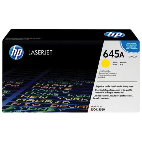 Картридж лазерный HP (C9732A) Color LaserJet 5500/<wbr/>5550, желтый, оригинальный, ресурс 12000 страниц