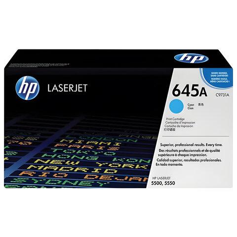 Картридж лазерный HP (C9731A) Color LaserJet 5500/<wbr/>5550, голубой, оригинальный, ресурс 12000 страниц