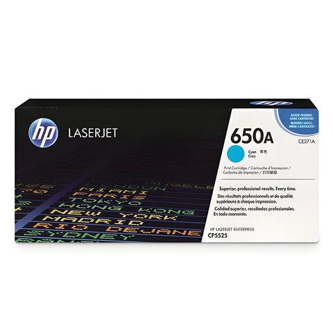 Картридж лазерный HP (CE271A) Color LaserJet Enterprise CP5525, голубой, оригинальный, ресурс 15000 страниц