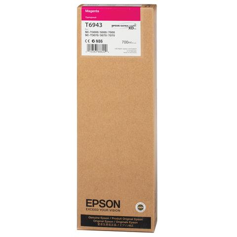 Картридж струйный для плоттера EPSON (C13T694300) Epson SC-T3000/<wbr/>5000/<wbr/>7000 и др., пурпурный, 700 мл, оригинальный