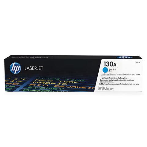 Картридж лазерный HP (CF351A) ColorLaserJet M176n/<wbr/>M177fw, голубой, оригинальный, ресурс 1000 стр.