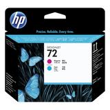 ������� ���������� ��� �������� HP (C9383A) Designjet T610/<wbr/>795/<wbr/>1100 � ��,. �72, ��������� � �������, ������������