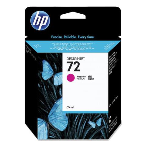 Картридж струйный для плоттера HP (C9399A) Designjet T610/<wbr/>795/<wbr/>1100 и др., №72, пурпурный, 69 мл, оригинальный