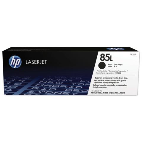 Картридж лазерный HP (CE285L) LaserJet P1102/<wbr/>P1102W/<wbr/>M1212NF и другие, №85L, оригинальный, ресурс 700 стр.