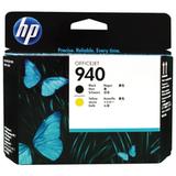 ������� ���������� ��� �������� HP (C4900A) OfficeJet Pro 8000/<wbr/>8500, �940, ������ � ������, ������������