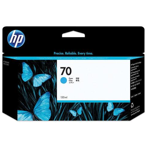 Картридж струйный HP (C9452A) DesignJet Z2100/<wbr/>Z5200/<wbr/>Z5400, №70, голубой, оригинальный