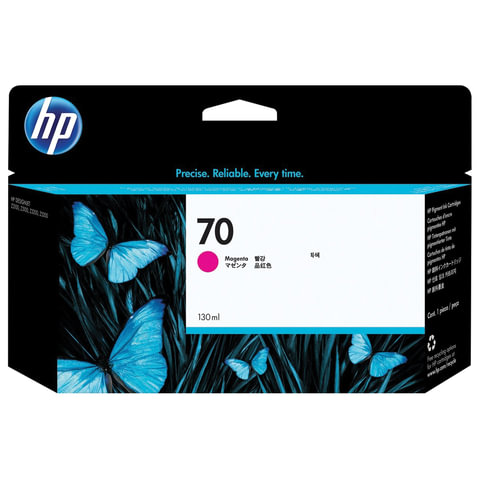 Картридж струйный HP (C9453A) DesignJet Z2100/Z5200/Z5400, №70, пурпурный, оригинальный