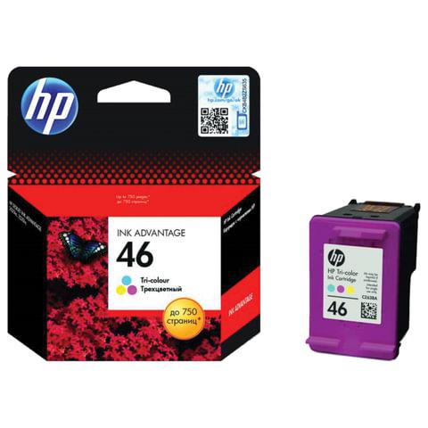 Картридж струйный HP (CZ638AE) DeskJet Ink Advantage 2020hc/2520hc №46, цветной, оригинальный, ресурс 750 стр.