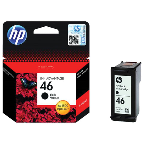 Картридж струйный HP (CZ637AE) DeskJet Ink Advantage 2020hc/2520hc, №46, черный, оригинальный, ресурс 1500 стр.