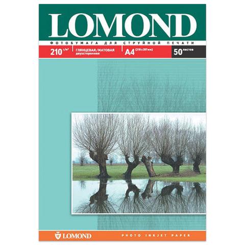 Фотобумага LOMOND для струйной печати, А4, 210 г/<wbr/>м<sup>2</sup>, 50 л., двухсторонняя, глянцевая/<wbr/>матовая, 0102021