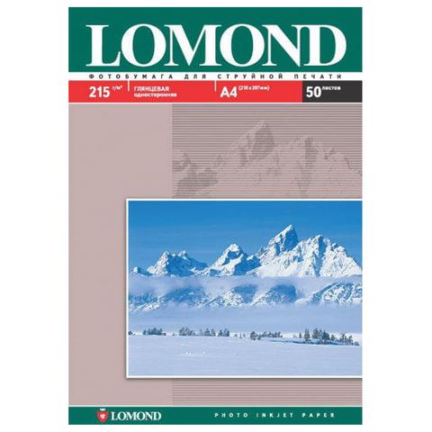Фотобумага LOMOND для струйной печати, A4, 215 г/м2, 50 л., односторонняя, глянцевая, 0102057