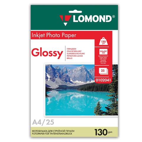 Фотобумага LOMOND для струйной печати, А4, 130 г/м2, 25 л., односторонняя, глянцевая, 0102041