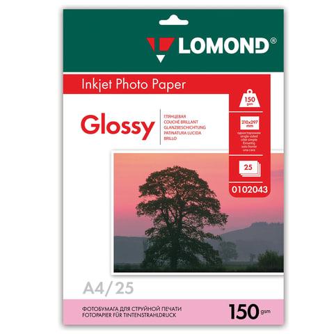 Фотобумага LOMOND для струйной печати, А4, 150 г/<wbr/>м<sup>2</sup>, 25 л., односторонняя, глянцевая, 0102043