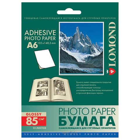 Фотобумага LOMOND самоклеящаяся для струйной печати, 105×148,5 см, 85 г/<wbr/>м<sup>2</sup>, 25 л., глянцевая, 2413003