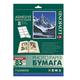 Фотобумага LOMOND для струйной печати на листе А4, 8 делений 6×9 см, 85 г/<wbr/>м<sup>2</sup>, 25 л., глянцевая, самоклеящаяся