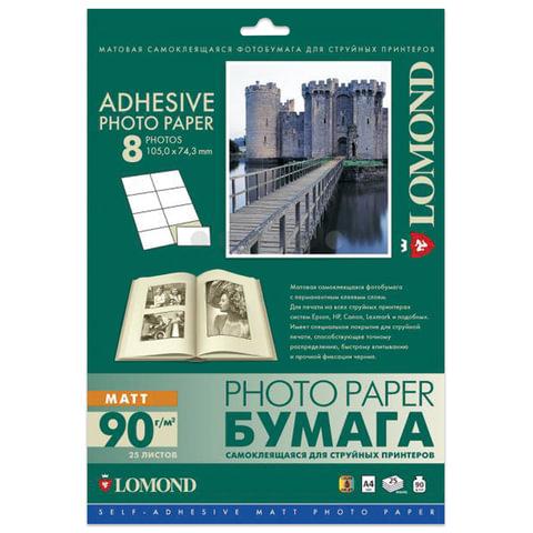 Фотобумага LOMOND самоклеящаяся для струйной печати на листе А4, 8 делений, 6х9 см, 90 г/м2, 25 л., матовая, 2212053