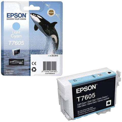 Картридж струйный EPSON (C13T76054010) Epson SC-P600, светло-голубой, оригинальный