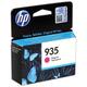 �������� �������� HP (C2P21AE) HP Officejet Pro 6830/<wbr/>6230, �935, ���������, ������������, ������ 400 �������