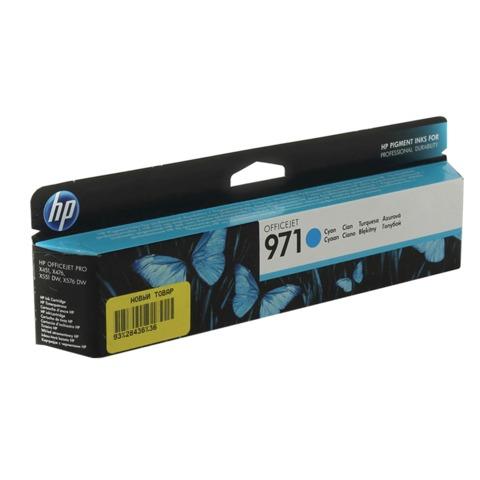 Картридж струйный HP (CN622AE) HP Officejet Pro X476dw/<wbr/>451/<wbr/>X576dw/<wbr/>551, №971, голубой, оригинальный, ресурс 2500 страниц