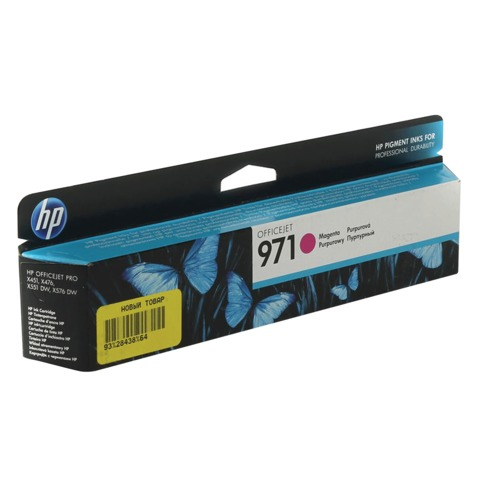 Картридж струйный HP (CN623AE) HP Officejet Pro X476dw/451/X576dw/551, №971, пурпурный, оригинальный, ресурс 2500 стр.