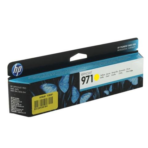 Картридж струйный HP(CN624AE)HP Officejet Pro X476dw/451/X576dw/55, №971, желтый, оригинальный, реурс 2500 страниц