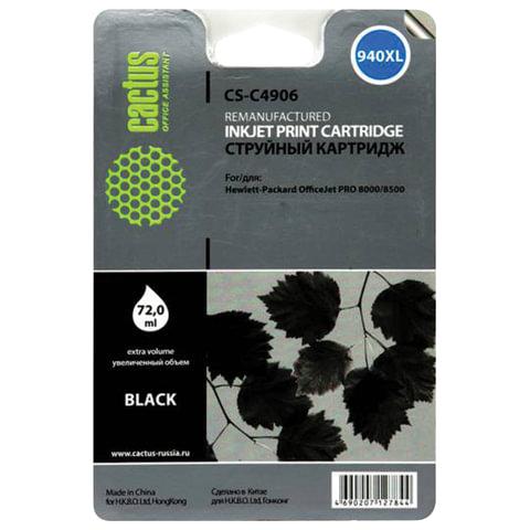 Картридж струйный HP (C4906AE) Officejet pro 8000/8500, №940, черный, 72 мл, CACTUS совместимый