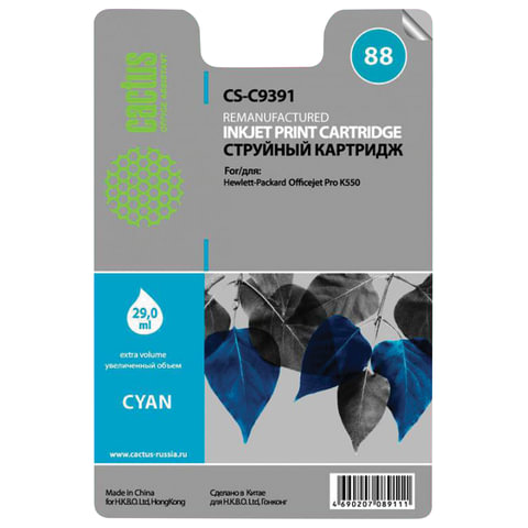 Картридж струйный HP (C9391AE) Officejet Pro K550 и другие, №88XL, голубой, 29 мл, совместимый