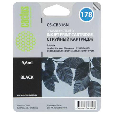 Картридж струйный HP (CB316HE) Photosmart C6383/<wbr/>D5463, №178, черный, 9,6 мл, CACTUS совместимый