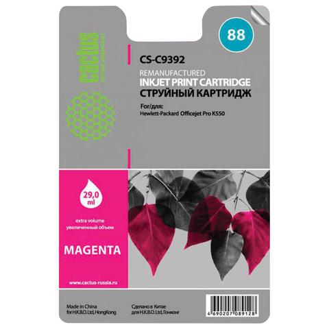 Картридж струйный HP (C9392AE) Officejet Pro K550 и другие, №88XL, пурпурный, 29 мл, CACTUS совместимый