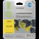 Картридж струйный HP (CB320HE) Photosmart C6383/<wbr/>D5463, №178, желтый, 6 мл, CACTUS совместимый